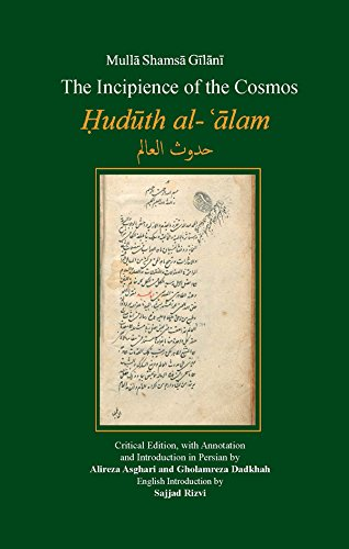 9781568592596: The Incipience of the Cosmos: Huduth Al-alam