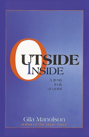 Outside/Inside: A Fresh Look at Tzniut: Gila Manolson