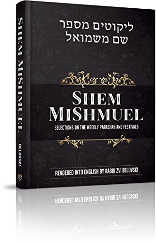 Shem MiShmuel: Selections on The Weekly Parashah and Festivals: Zvi Belovski