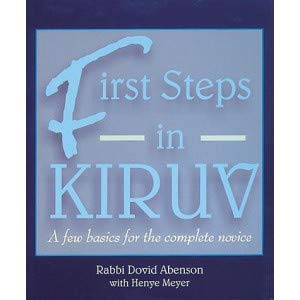 9781568712536: First Steps in Kiruv