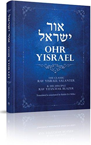 9781568713021: Ohr Yisrael: The Classic Writings of Rav Yisrael Salanter and His Disciple Rav Yitzchak Blazer