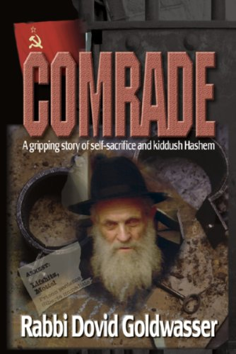 9781568713434: Comrade: A Gripping Story of Self-Sacrifice and Kiddush Hashem