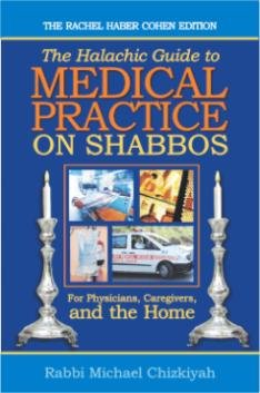 9781568713595: The Halachic Guide to Medical Practice on Shabbos: For Physicians, Caregivers, and the Home