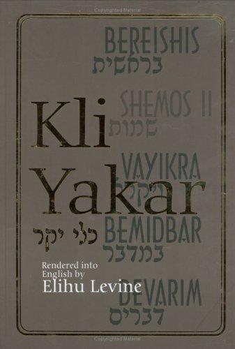 Kli Yakar, Shemos vol. 2, Yisro-Pikudei: Elihu Levine