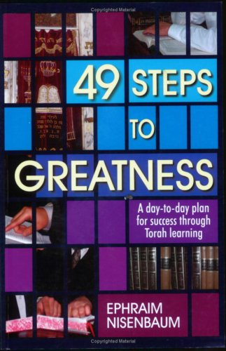 9781568714295: 49 Steps to Greatness