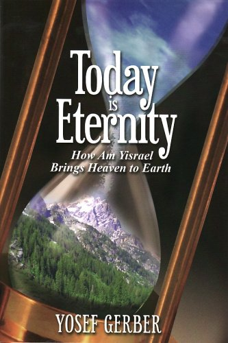 9781568714646: Today is Eternity