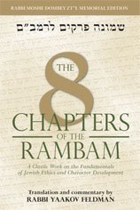 9781568714769: The 8 Chapters of the Rambam