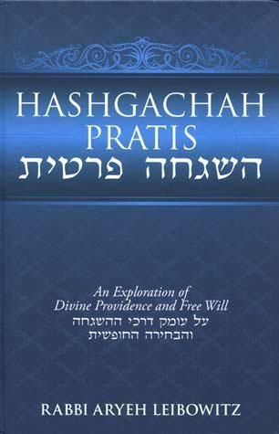 Hashgachah Pratis: An Exploration of Divine Providence and Free Will: Rabbi Aryeh Leibowitz