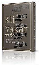Kli Yakar Bereishis: Elihu Levine
