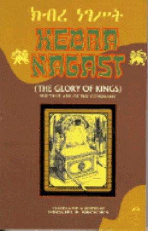 A Modern Translation of the Kebra Nagast: Miguel F. Brooks