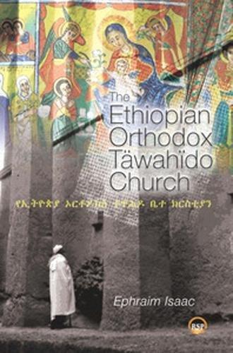 9781569023693: The Ethiopian Orthodox Tawahido Church (Afroasiatic Studies)