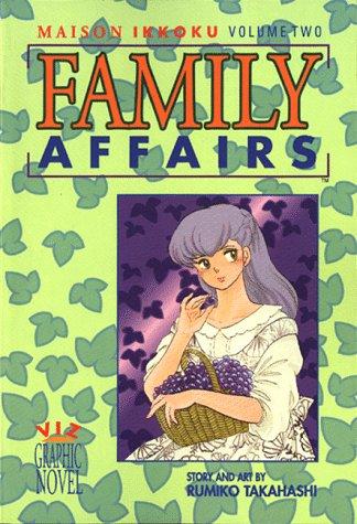 9781569310403: Maison Ikkoku, Vol. 2: Family Affairs