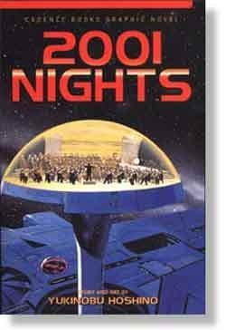 2001 Nights, Volume 1: Hoshino, Yukinobu