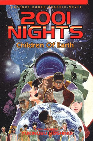 Children of Earth (2001 Nights, Vol. 3): Hoshino, Yukinobu
