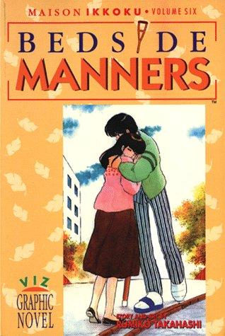 Maison Ikkoku, Vol. 6: Bedside Manners