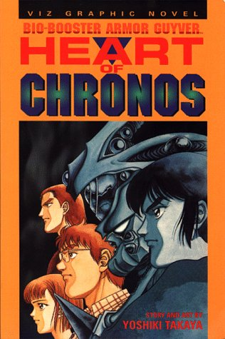 9781569312056: Bio Booster Armor Guyver, Volume 6: Heart Of Chronos (Viz Graphic Novel)