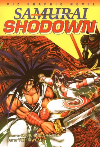 9781569312131: Samurai Showdown (Viz Graphic Novel)