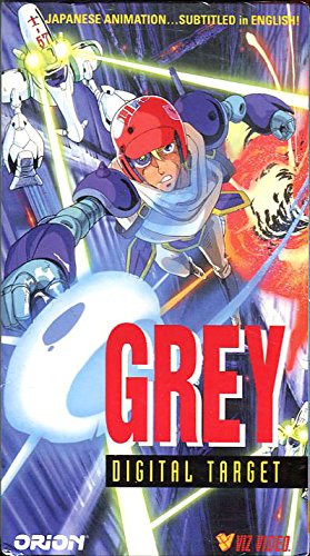 9781569312254: Grey Digital Target [VHS]