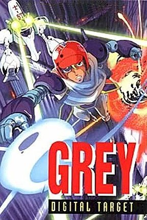 9781569312261: Grey: Digital Target [VHS]