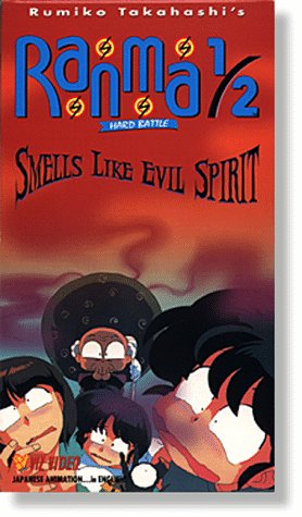 9781569312322: Ranma 1/2 - Hard Battle, Vol. 10: Smells Like Evil Spirit [VHS]