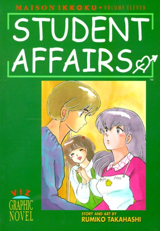 9781569313527: Maison Ikkoku, Vol. 11: Student Affairs