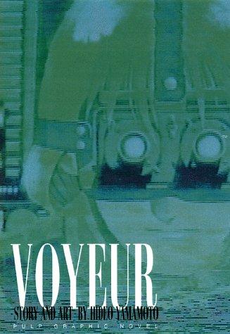 9781569313664: Voyeur, Volume 1