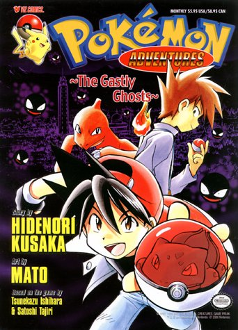 9781569314098: Pokemon Adventures, Vol. 5: The Gastly Ghosts