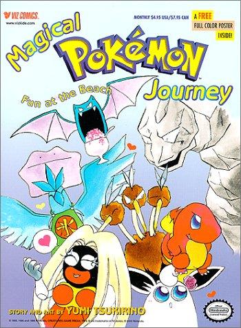 Magical Pokemon, Volume 4: Fun At The Beach (Magical Pokemon Journey, No 4): Tsukirino, Yumi