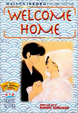 9781569314937: Maison Ikkoku, Vol. 14: Welcome Home