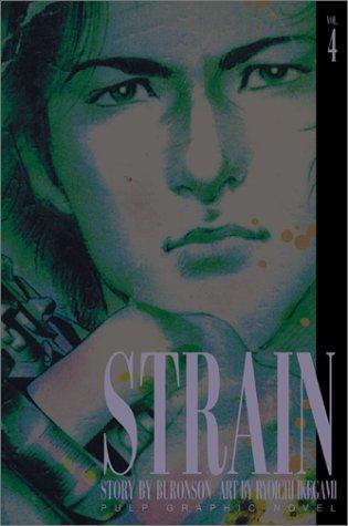 9781569315415: Strain, Vol. 4
