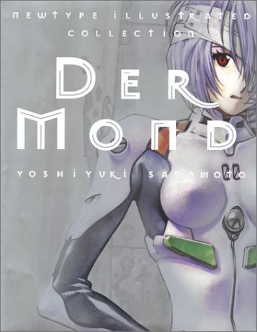 9781569315460: Der Mond: The Art of Yoshiyuki Sadamoto