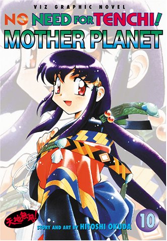No Need for Tenchi!: Mother Planet
