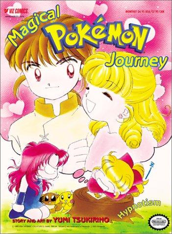 Magical Pokemon Journey, Part 5, Number 2: Tsukirino, Yumi