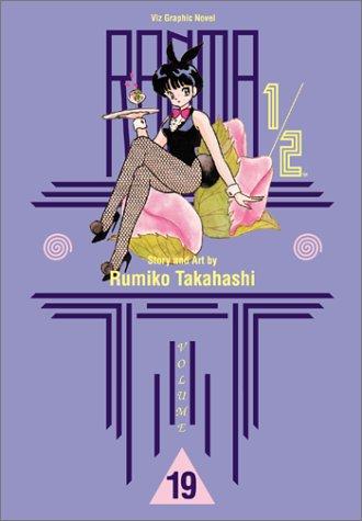 9781569317112: Ranma 1/2, Volume 19