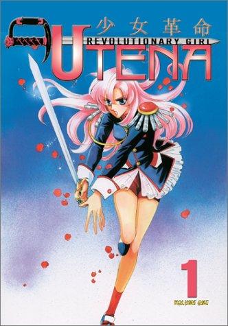 9781569317136: Revolutionary Girl Utena, Vol. 1: To Till