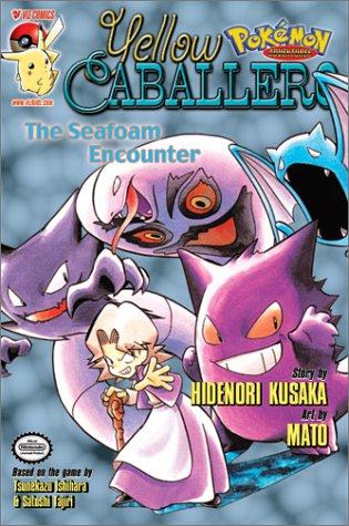 9781569317266: Pokemon Adventures: Yellow Caballero: The Seafoam Encounter