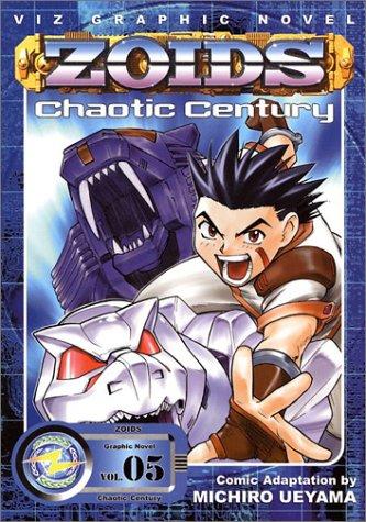 9781569317648: ZOIDS: Chaotic Century, Vol. 5