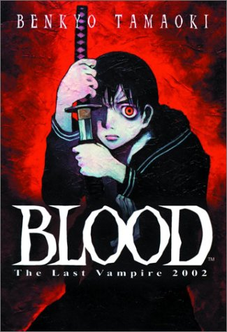 Blood the Last Vampire 2002