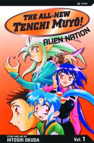 9781569318256: The All-New Tenchi Muyo! Vol. 1: Alien Nation