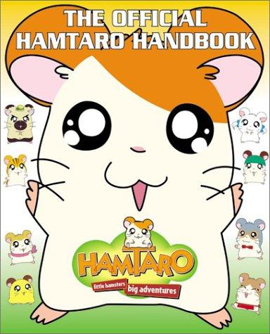 9781569318393: The Official Hamtaro Handbook