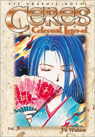 9781569318621: Suzumi (Ceres, Celestial Legend, Vol. 3)