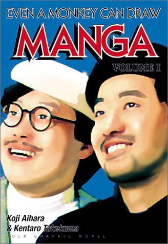 Even A Monkey Can Draw Manga, Vol. 1: Koji Aihara; Kentaro Takekuma