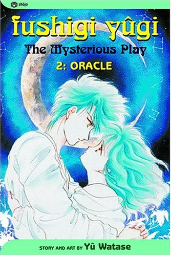 9781569319581: Fushigi Yugi: The Mysterious Play, Vol. 2: Oracle