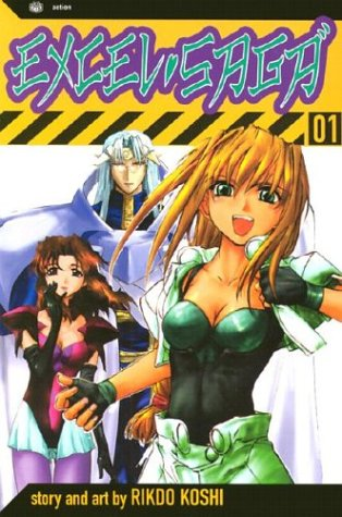 9781569319888: Excel Saga, Volume 1
