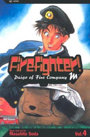 9781569319918: Firefighter! Daigo of Fire Company M, Vol. 4