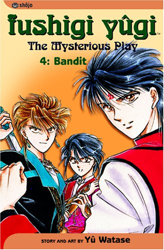 9781569319932: Fushigi Yugi: The Mysterious Play, Vol. 4: Bandit