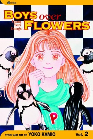 9781569319970: Boys Over Flowers (Hana Yori Dango), Vol. 2