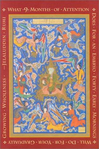 Rumi Journal: Amber Lotus
