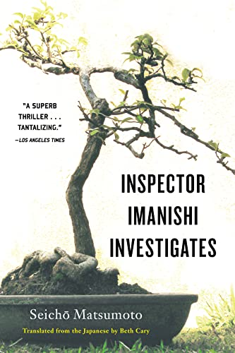 Inspector Imanishi Investigates (Soho Crime): Seicho Matsumoto