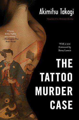 9781569471562: The Tattoo Murder Case (Soho Crime)